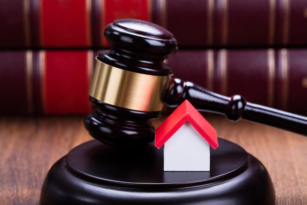 Торги по продаже имущества должников с фото