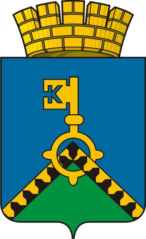 gerb-kgo