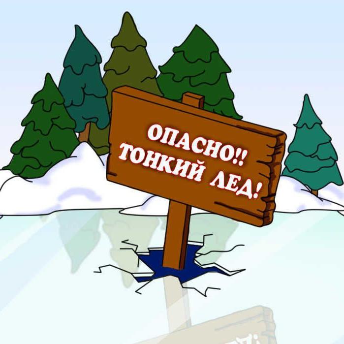 0004-004-Pod-vesennimi-luchami-solntsa-led-na-vodoemakh-stanovitsja-rykhlym-i-fill-699x699.jpg